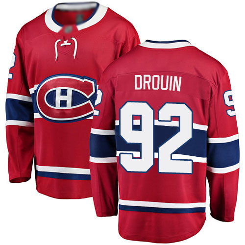 Fanatics Branded Men's Jonathan Drouin Breakaway Red Home Jersey: NHL #92 Montreal Canadiens