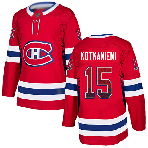 Adidas Men's Jesperi Kotkaniemi Authentic Red Jersey: NHL #15 Montreal Canadiens Drift Fashion