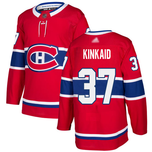 Fanatics Branded Women's David Schlemko Breakaway Red Home Jersey: NHL #21 Montreal Canadiens